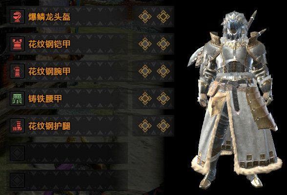 魔物獵人崛起-男角色雪境騎士幻化外觀 1