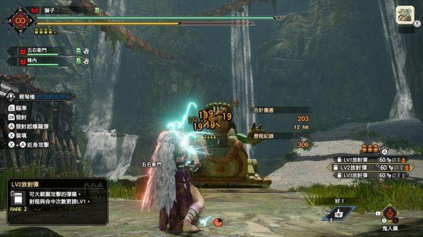 魔物獵人崛起-百龍輕弩放射流配裝 7
