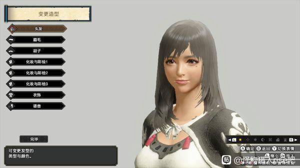 魔物獵人崛起-銀發女角色捏臉數據 13