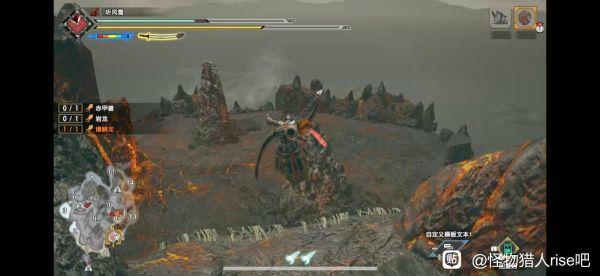 魔物獵人崛起-鬥技場06太刀打法 13
