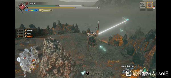 魔物獵人崛起-鬥技場06太刀打法 15