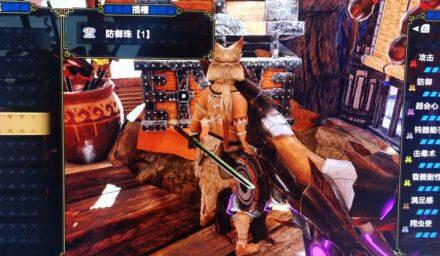魔物獵人崛起-2.0版上位忍者刀配裝