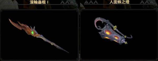 魔物獵人崛起-2.0版回距採集套配裝 5