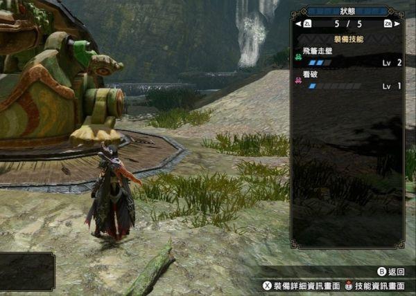 魔物獵人崛起-2.0版挖礦套配裝 3