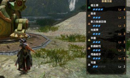 魔物獵人崛起-2.0版挖礦套配裝
