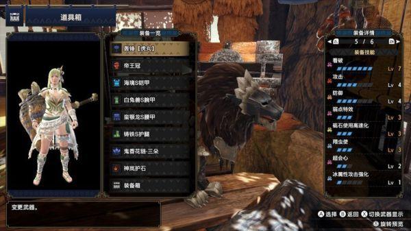 魔物獵人崛起-2.0版本近戰配裝總結 23