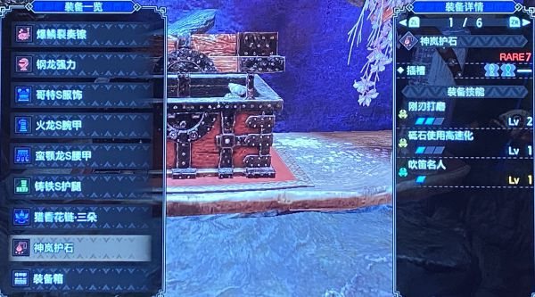魔物獵人崛起-2.0版爆鱗龍笛配裝 5