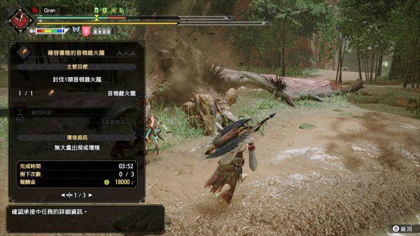 魔物獵人崛起-2.0版3霸主3古龍電鋸流盾斧打法 5