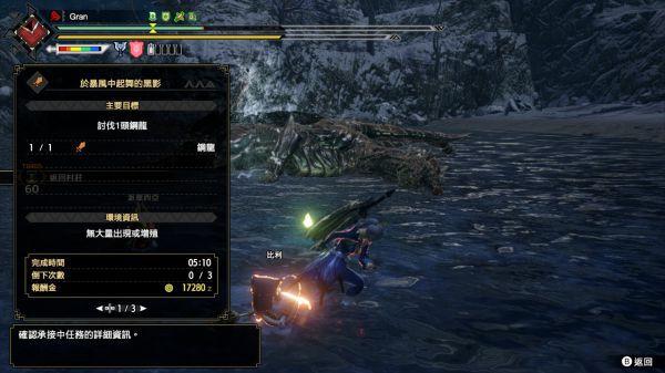 魔物獵人崛起-2.0版3霸主3古龍電鋸流盾斧打法 17
