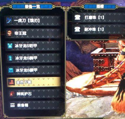 魔物獵人崛起-2.0轟龍太刀畢業配裝 5