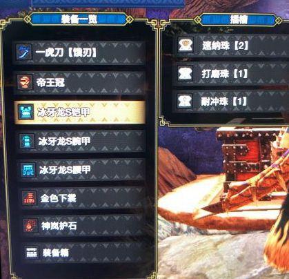 魔物獵人崛起-2.0轟龍太刀畢業配裝 11