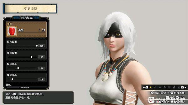 魔物獵人崛起-2B捏臉數據及幻化 15