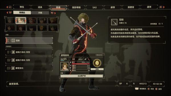 緋紅結系-主角與8位夥伴最強武器展示 9