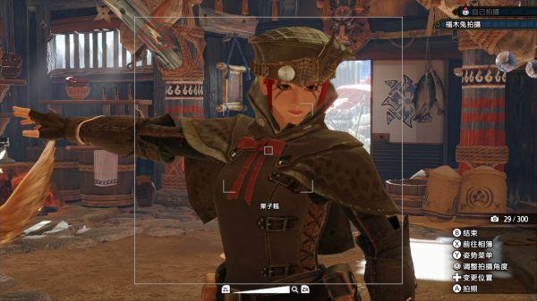 魔物獵人崛起-軍官樣式防具幻化 1