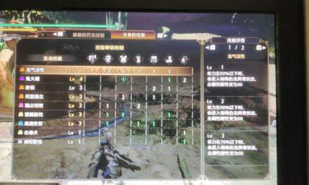 魔物獵人崛起-3.0版百龍斬斧玩法及配裝