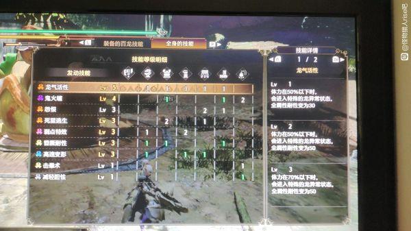 魔物獵人崛起-3.0版百龍斬斧玩法及配裝 1