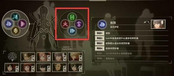 緋紅結系-羈絆提升與戰鬥技巧 1