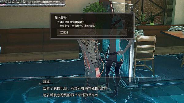 緋紅結系-動畫中隱藏的暗號任務密碼 3