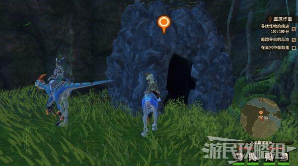 魔物獵人物語2破滅之翼-新手入門攻略 13
