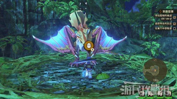 魔物獵人物語2破滅之翼-新手入門攻略 15
