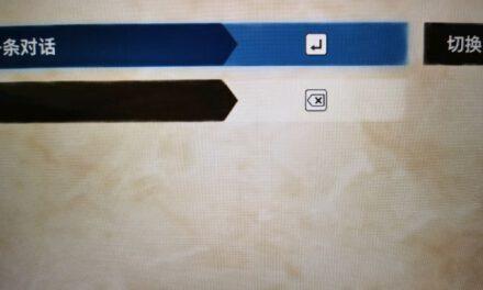 魔物獵人物語2破滅之翼-PC版如何跳過劇情